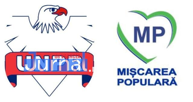 logo-pmp-unpr