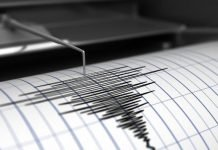 cutremur1 218x150 - Jurnal de Vrancea