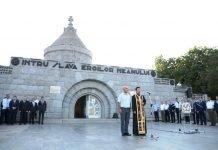 mausoleul marasesti ziua imnului 2017 3 218x150 - Jurnal de Vrancea