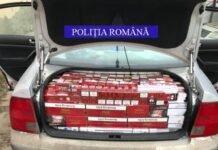 tigari contrabanda1 218x150 - Jurnal de Vrancea