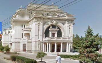 teatrul-municipal-focsani