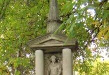 monument maior gh pastia 218x150 - Jurnal de Vrancea