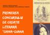 Afis-Concurs-Oana-Diana-Renea