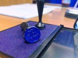 stampila vot 2019 265x198 - Jurnal de Vrancea