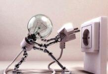 bec energie electrica 218x150 - Jurnal de Vrancea