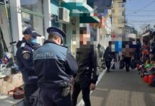 actiuni politie 1 218x150 - Jurnal de Vrancea